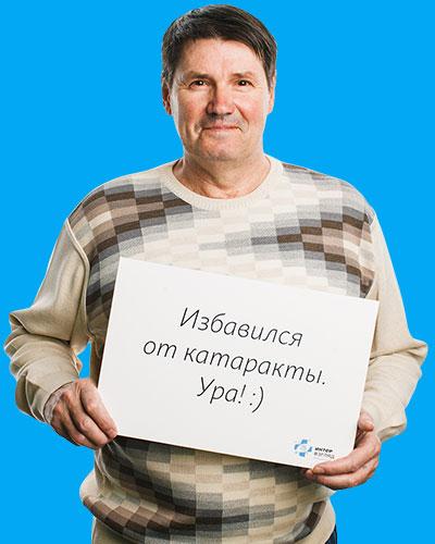 60 лет, пенсионер